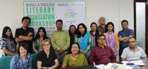 Dhaka Translation Workshop