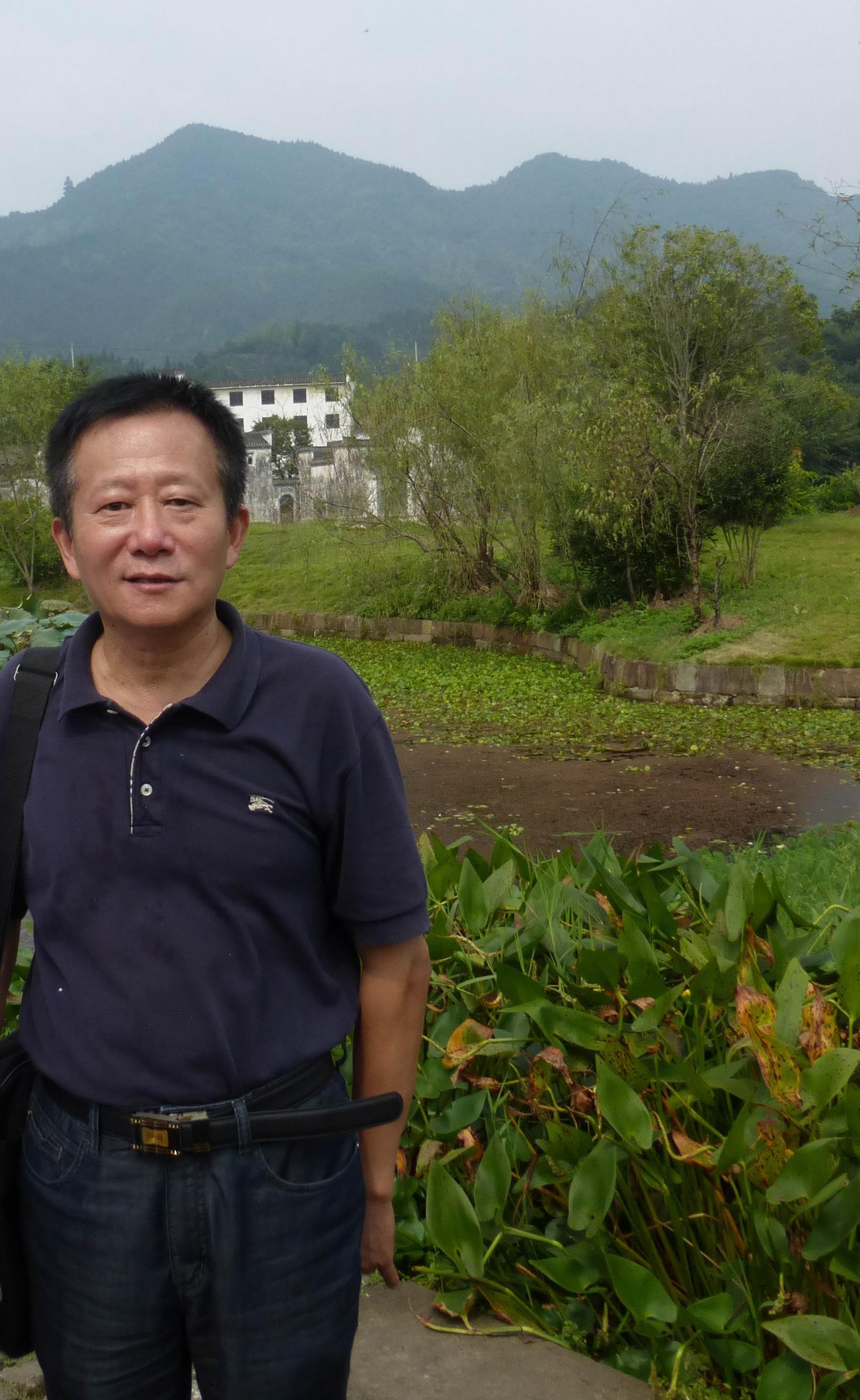 Li Pingyi